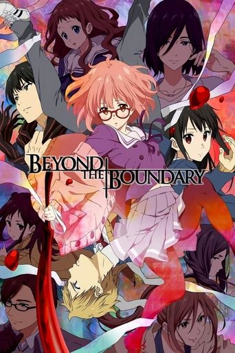 Watch Beyond the Boundary