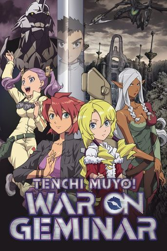 Tenchi Muyo! War on Geminar Poster
