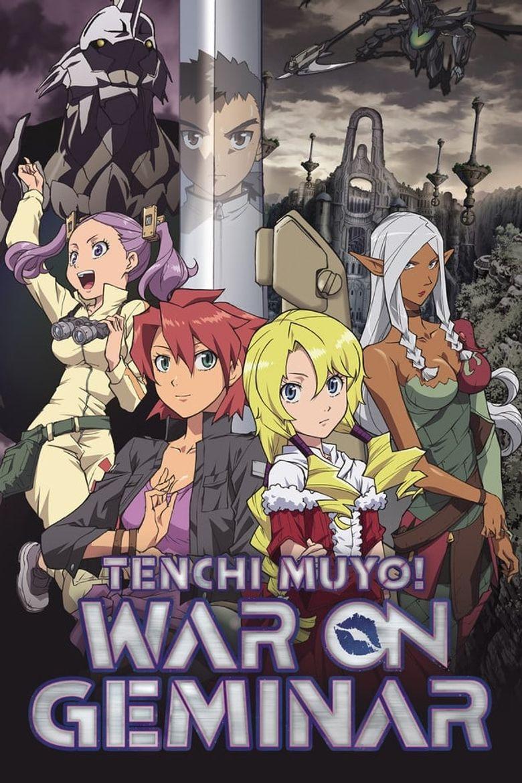 Tenchi Muyo! War on Geminar Poster