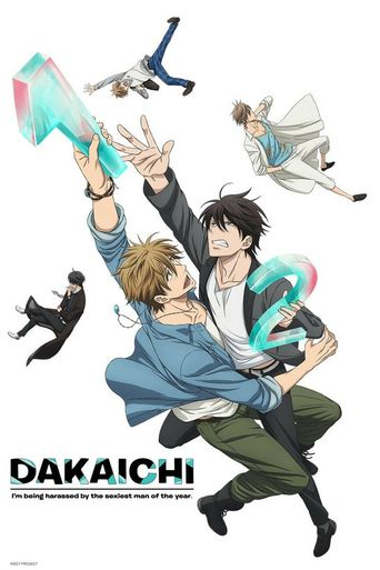 DAKAICHI -I'm being harassed by the sexiest man of the year- Poster