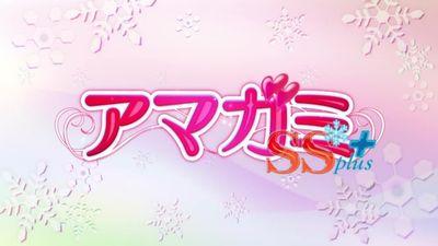 Season 02, Episode 12 Morishima Haruka - Part 2: Departure