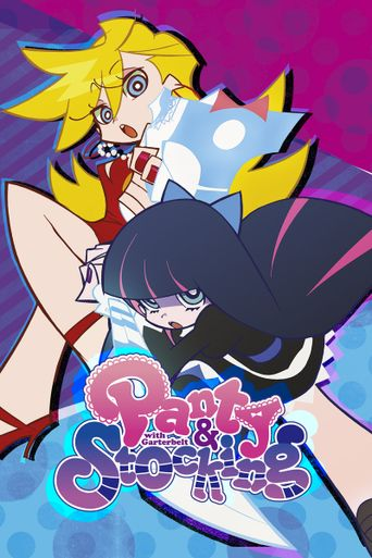 Panty & Stocking with Garterbelt Poster