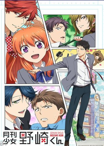 Watch Monthly Girls' Nozaki-kun
