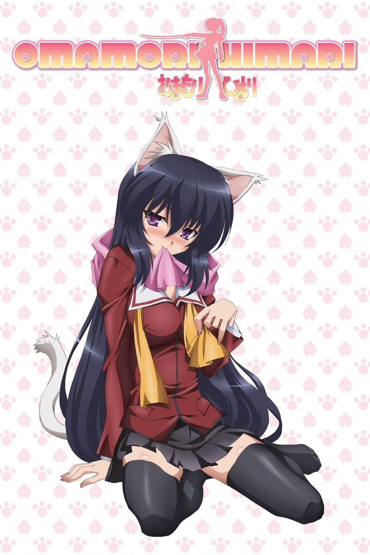 Omamori Himari Poster
