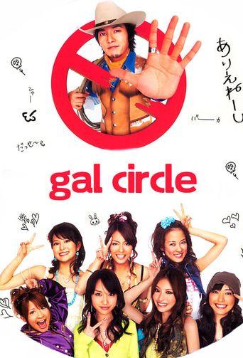 Gal Circle Poster