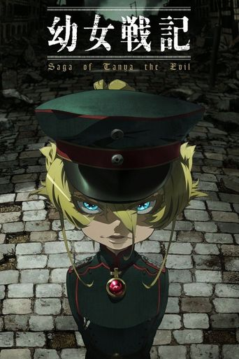 Watch Saga of Tanya the Evil