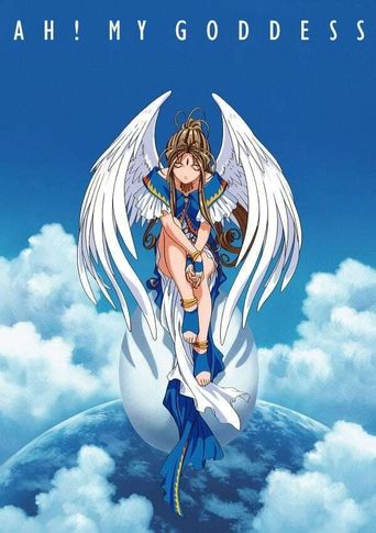 Ah! My Goddess Poster