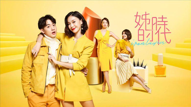 Iron Ladies Poster