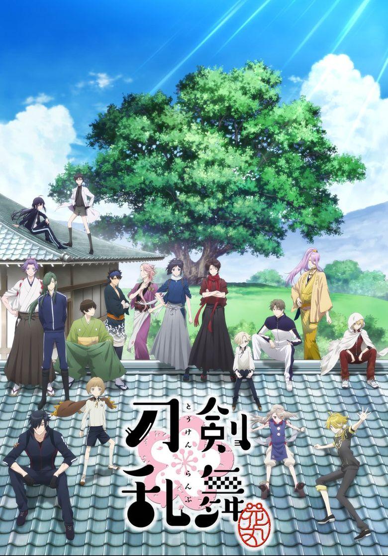 Touken Ranbu: Hanamaru Poster