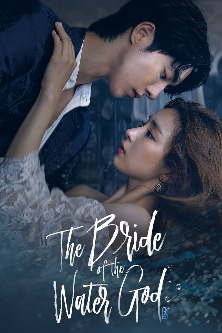 The Bride of the Water God Poster