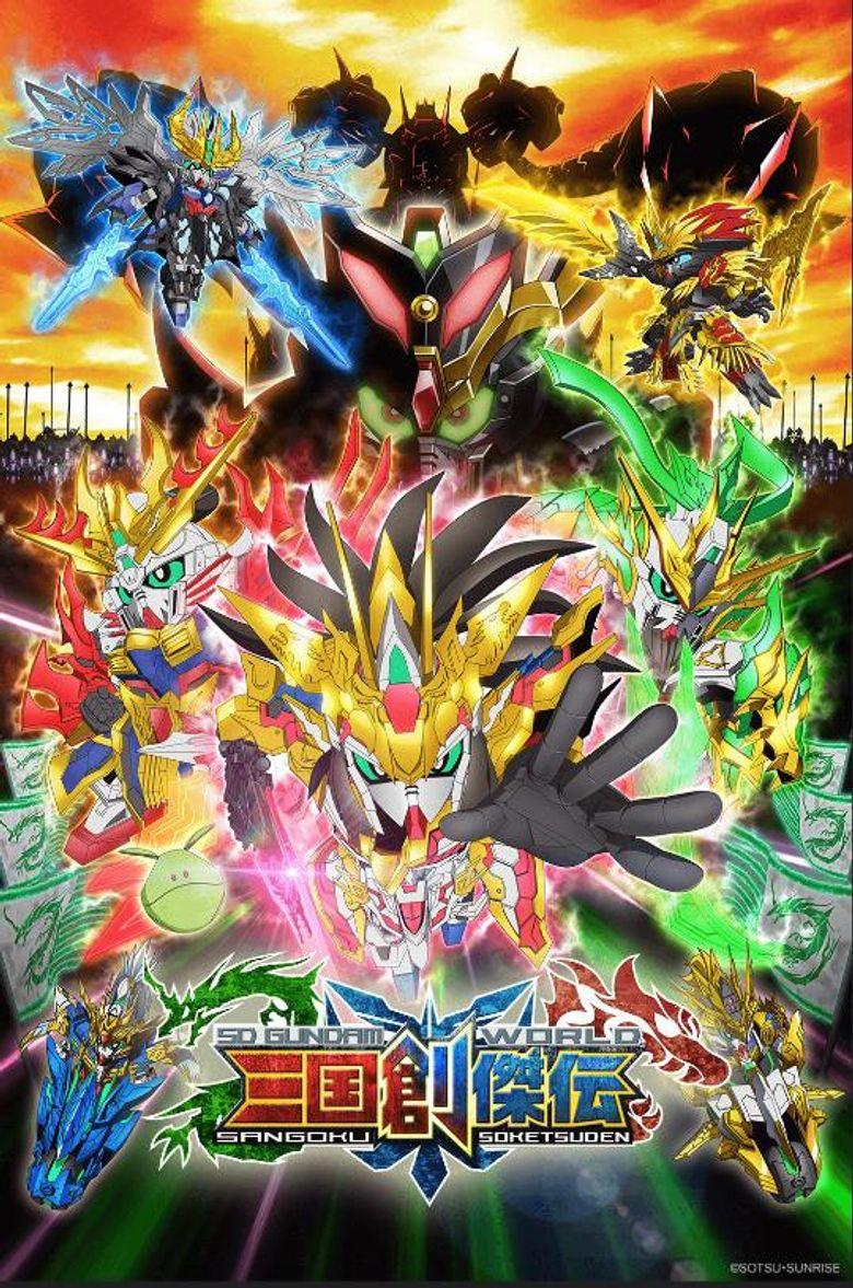SD Gundam World: Sangoku Souketsuden Poster