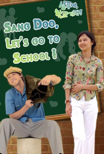 Sang Doo! Let's Go to School Poster