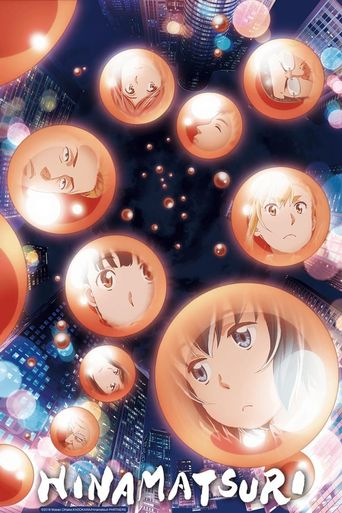 Watch Hinamatsuri