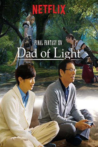 Final Fantasy XIV: Dad of Light Poster