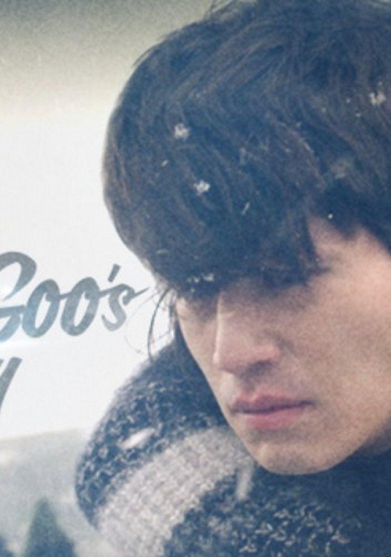 Watch Kang Goo's Story