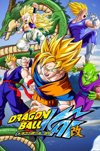 Dragon Ball Z Kai Poster