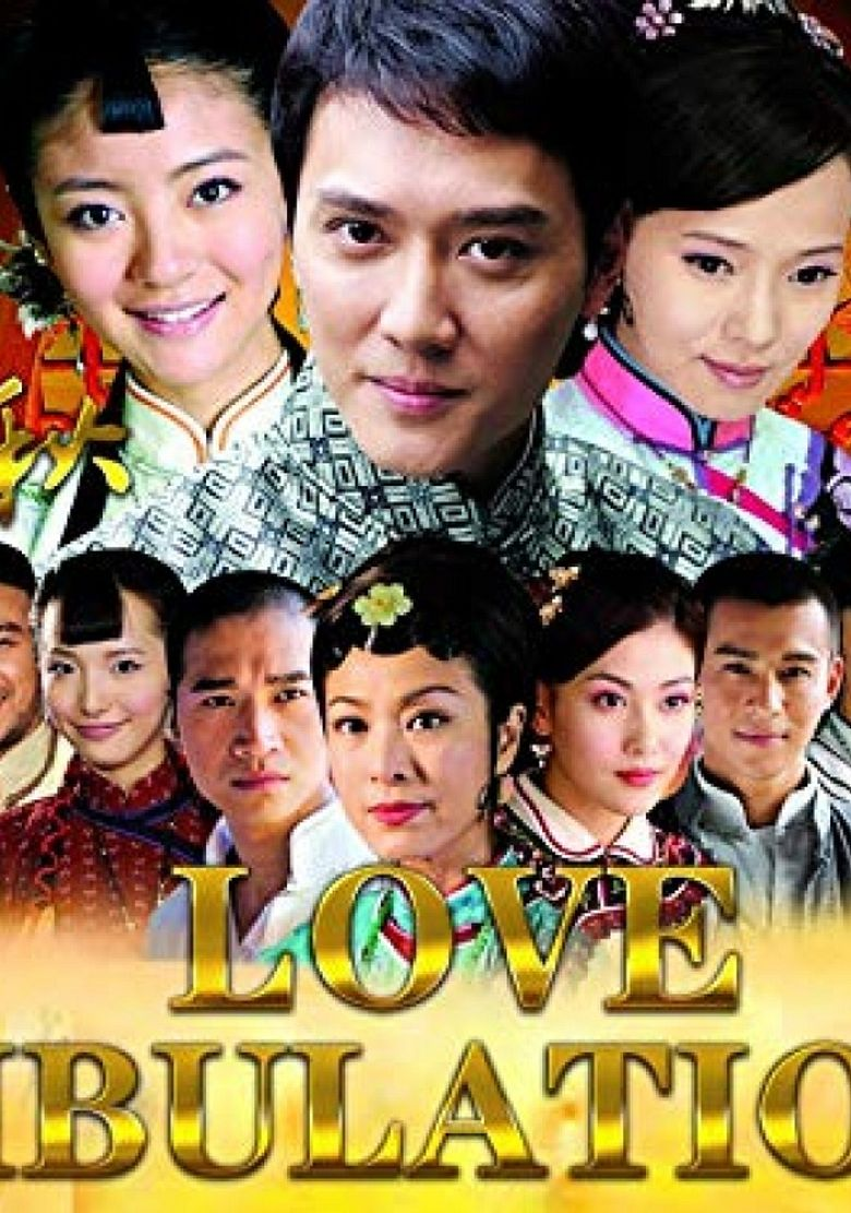 Love Tribulations Poster