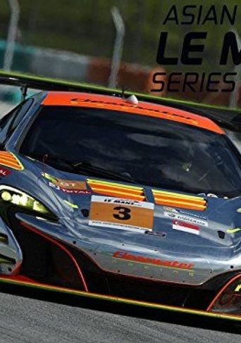 Watch Asian Le Mans Series