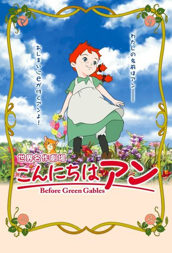 Before Green Gables Poster