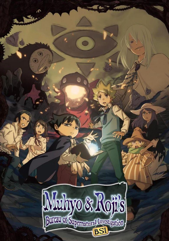 Muhyo & Roji's Bureau of Supernatural Investigation Poster