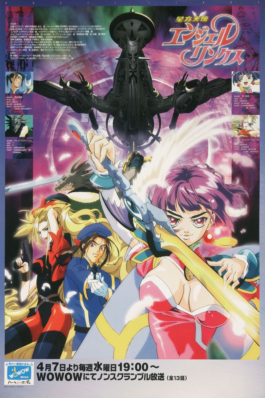 Angel Links Poster