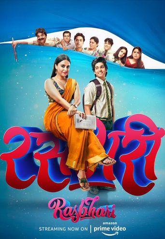 Rasbhari Poster