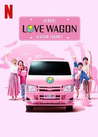 Ainori Love Wagon: African Journey Poster