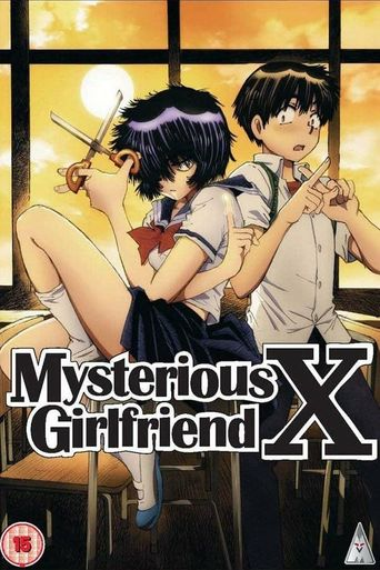 Mysterious Girlfriend X Poster