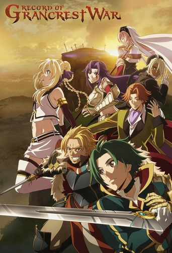 Record of Grancrest War Poster