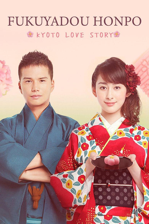 Fukuyadou Honpo: Kyoto Love Story Poster