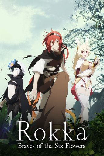 Rokka: Braves of the Six Flowers Poster