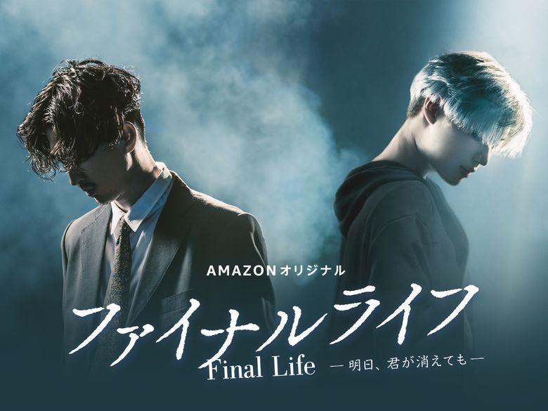 Final Life Poster