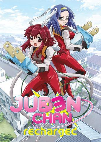 Juden Chan Poster