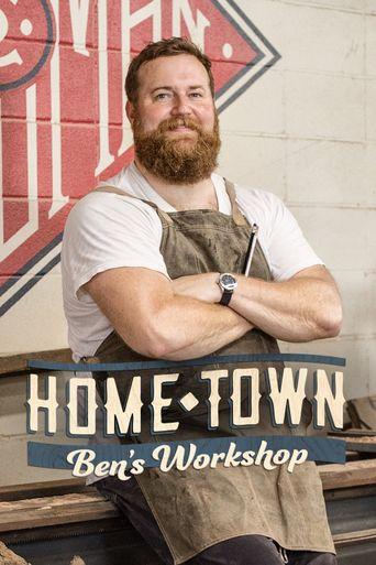 Home Town: Ben's Workshop Poster