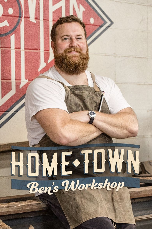 Home Town: Ben's Workshop Poster