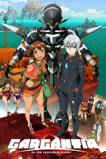 Gargantia on the Verdurous Planet Poster