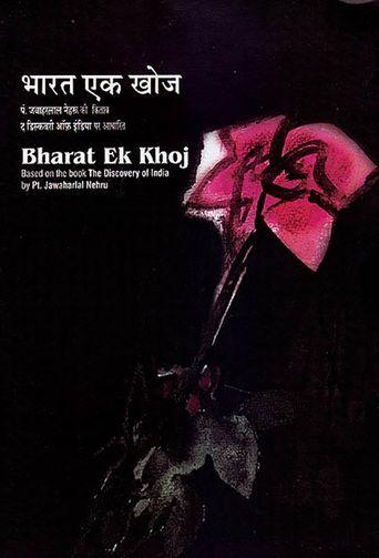 Bharat Ek Khoj Poster