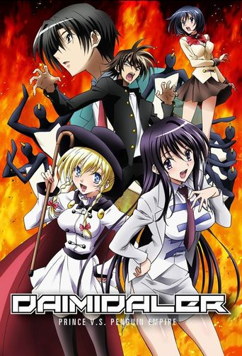 Daimidaler the Sound Robot Poster