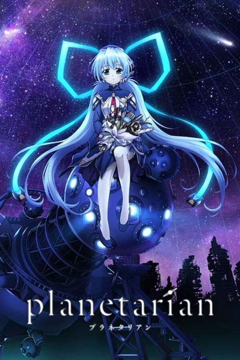 Planetarian: The Reverie of a Little Planet Poster