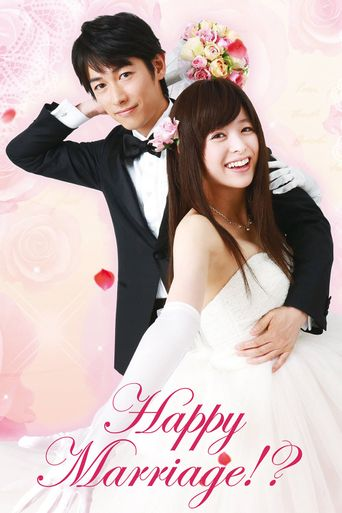 Watch Happy Marriage!?