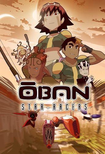 Ōban Star-Racers Poster