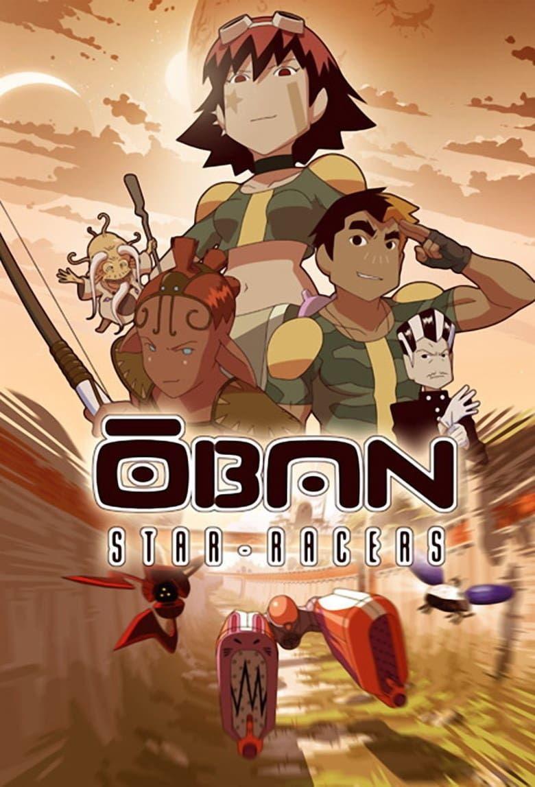 Oban Star-Racers Poster