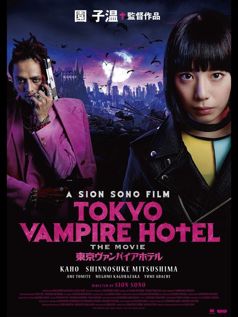 Tokyo Vampire Hotel Poster