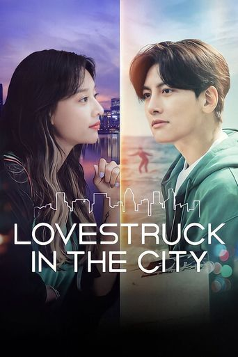 Lovestruck in the City Poster