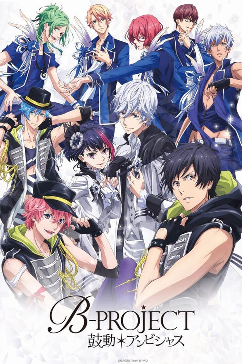 B-PROJECT Poster