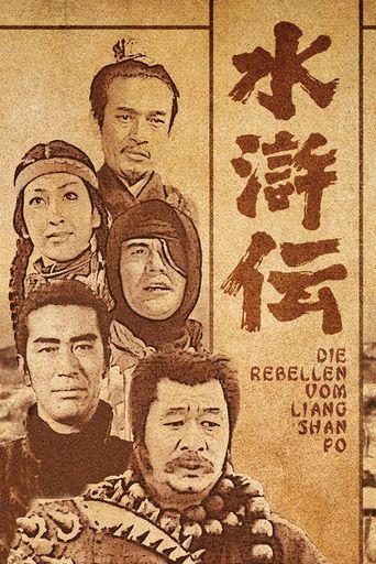 Suikoden Poster