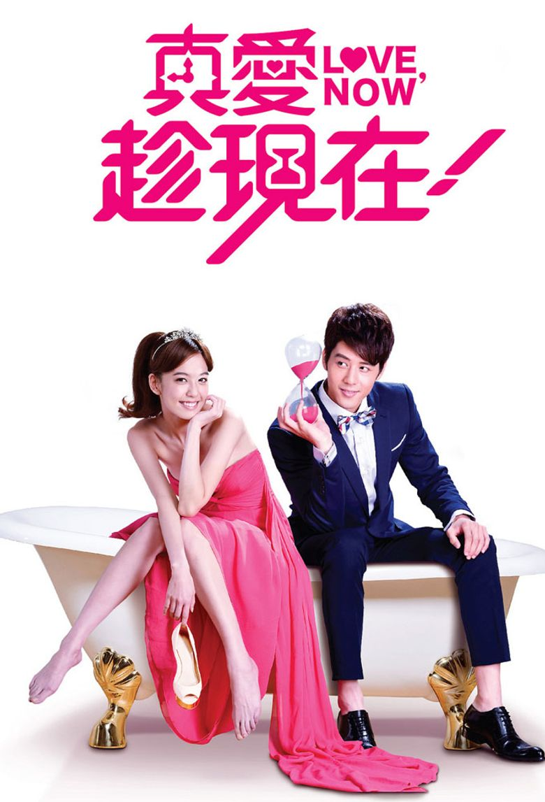 Love, Now Poster