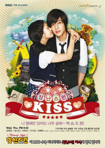 Playful Kiss Poster