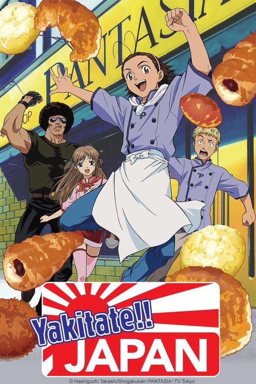Yakitate!! Japan Poster