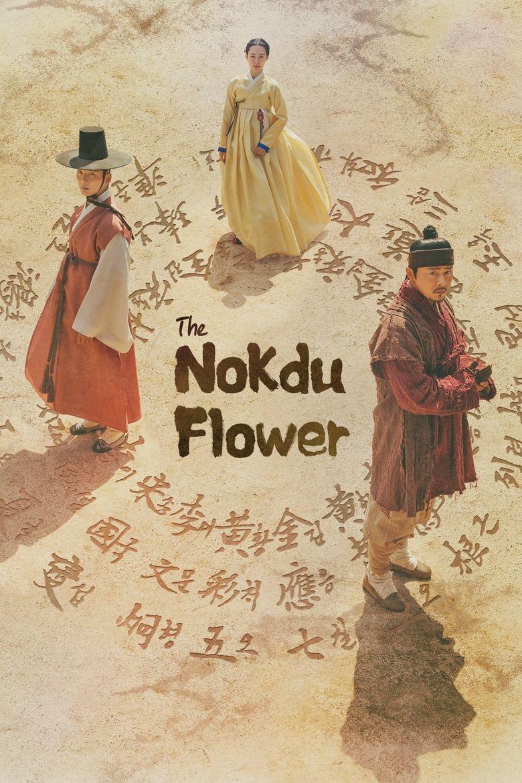 The Nokdu Flower Poster